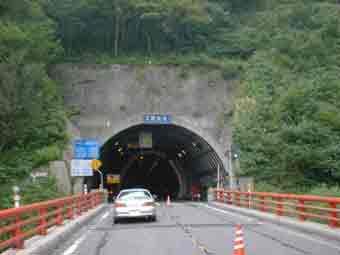 Tunel DaiShimizu-Mikuni
